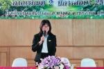 ประชุมผู้ปกครอง62_๑๙๑๑๑๐_0127