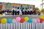 กิจกรรมงานวันเด็กเทศบาลหนองควาย_๒๐๐๑๑๑_0019