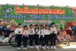 กิจกรรมงานวันเด็กเทศบาลหนองควาย_๒๐๐๑๑๑_0037
