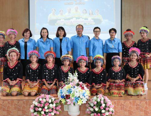 นักเรียนแสดงมุทิตาจิตแด่ครูเกษียณอายุราชการ ปี 2561