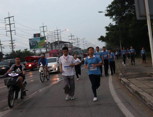 กิจกรรม เดิน-วิ่ง การกุศล สันป่าสักมินิฮาล์ฟมาราธอน ครั้งที่ 13