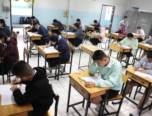 บรรยากาศการสอบ Pre O-net ของนักเรียนชั้น ม.3