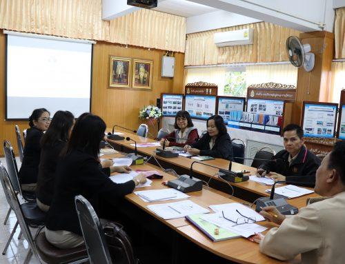 ประชุมเตรียมความพร้อมรับการประเมินโรงเรียนคุณภาพประจำตำบล