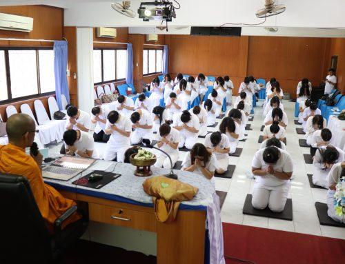 """การพัฒนาครูและบุคลากรทางการศึกษา ตามโครงการ """"โรงเรียนวิถีพุทธชั้นนำ"""" ระดับประเทศ ระหว่างวันที่ 21-22 มี.ค. 62"""