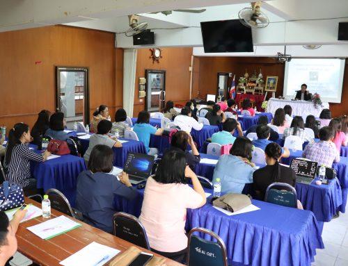 การสัมมนาบุคลากรและประเมินภายใน ภาคเรียนที่ 2 ปีการศึกษา 2561