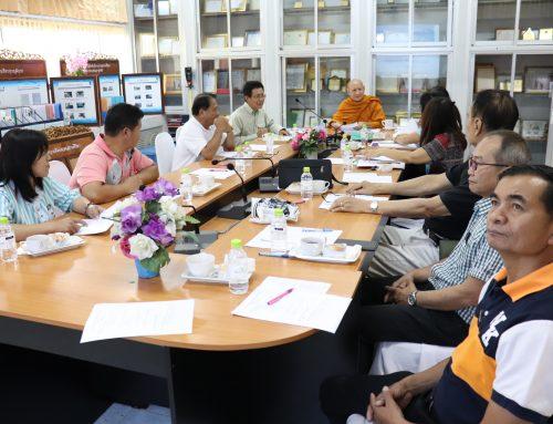 ประชุมคณะกรรมสถานศึกษาขั้นพื้นฐาน ภาคเรียนที่ 2 ปีการศึกษา 2561