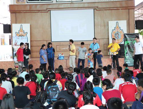 """ทีมงานจาก """"เชียงใหม่ไนท์ซาฟารี"""" จัดกิจกรรมให้ความรู้แก่นักเรียนโรงเรียนบ้านสักป่าสัก 26 เม.ย. 62"""