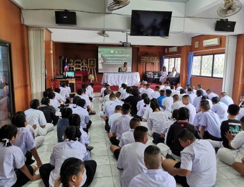 การปฐมนิเทศนักเรียนชั้นมัธยมศึกษาปีที่ 1 ปีการศึกษา 2562