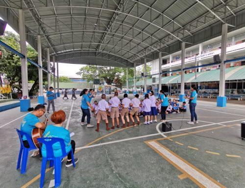 """กิจกรรม """"สิงคโปร์แคมป์"""" สำหรับนักเรียนชั้นประถมศึกษาปีที่ 5"""