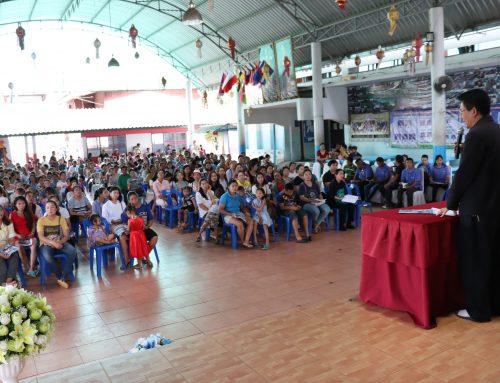 ประชุมผู้ปกครองนักเรียน ประจำภาคเรียนที่ 1/2562