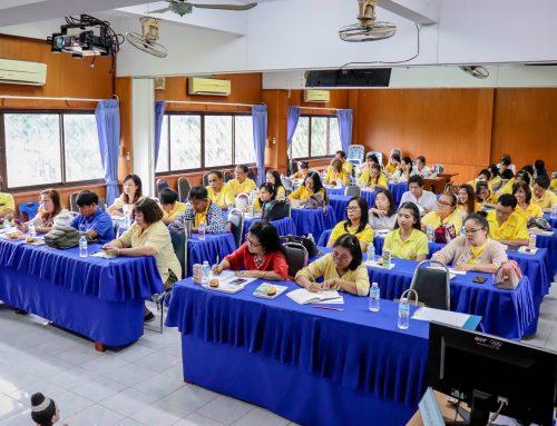 การประชุมวิชาการยกระดับผลสัมฤทธิ์ทางการเรียน RT, NT, และ O-net อำเภอหางดง ณ โรงเรียนบ้านสันป่าสัก