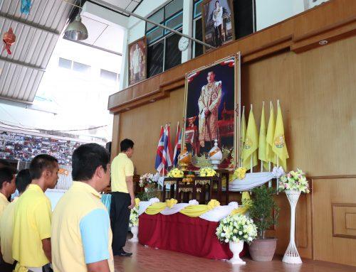กิจกรรมถวายพระพร วันเฉลิมพระชนมพรรษาพระบาทสมเด็จพระเจ้าอยู่หัวและการประชุมคณะกรรมการเครือข่ายผู้ปกครองนักเรียน
