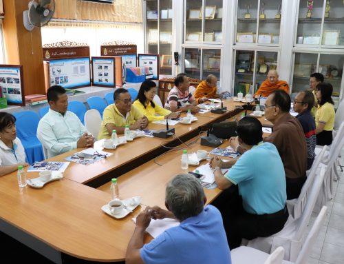 การประชุมคณะกรรมสถานศึกษา ประจำภาคเรียนที่ 1/2562