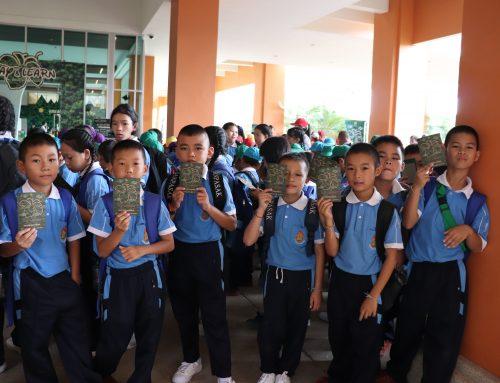 มหัศจรรย์โลกของเด็ก '62 PLAY&LEARN อุทยานหลวงราชพฤกษ์ ระดับชั้นประถมศึกษาปีที่ 1-3