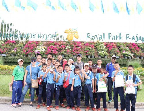 มหัศจรรย์โลกของเด็ก '62 PLAY&LEARN อุทยานหลวงราชพฤกษ์ ระดับชั้นประถมศึกษาปีที่ 4-6