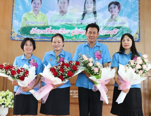 นักเรียนแสดงมุทิตาจิตแด่ครูเกษียณอายุราชการ ประจำปีการศึกษา 2562