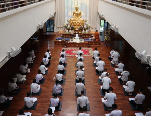กิจกรรมค่ายคุณธรรม นักเรียนชั้นมัธยมศึกษาปีที่ 3 ณ วัดร่ำเปิง (ตโปทาราม) 8-10 ตุลาคม 2562