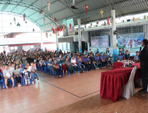 การประชุมผู้ปกครองนักเรียน ประจำภาคเรียนที่ 2/2562