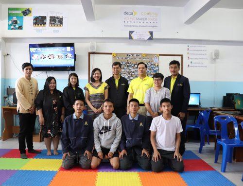 กระทรวงดิจิทัลเพื่อเศรษฐกิจและสังคม(depa) ได้มาตรวจเยี่ยมห้องเรียนรู้นวัตกรรมสร้างสรรค์นักประดิษฐ์ดิจิทัล (depa Yong Maker Space development) โรงเรียนบ้านสันป่าสัก