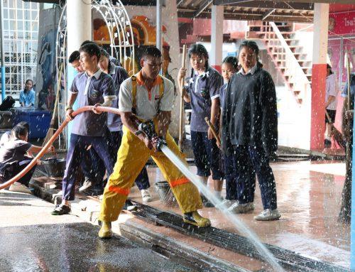 กิจกรรม Big cleaning Day