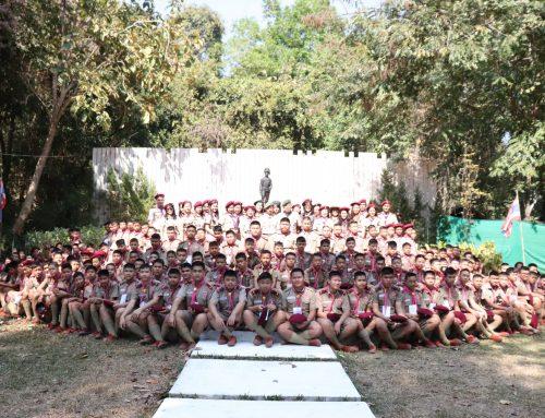 ค่ายลูกเสือสามัญรุ่นใหญ่ ณ ค่ายแทนคุณ มหาวิทยาลัยแม่โจ้ 5-7 กพ. 2563