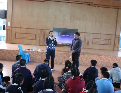 โครงการอบรมการเรียนรู้อย่างมีสุข สนุกอย่างสร้างสรรค์ องค์การบริหารส่วนจังหวัดเชียงใหม่ ร่วมกับเยาวชน YoungD วันที่ 12 กุมภาพันธ์ 2563