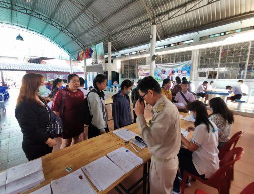 รายงานตัวนักเรียนชั้นมัธยมศึกษา ปีที่ 1 วันที่ 9 มีนาคม 2563