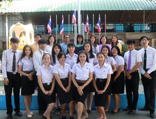 กิจกรรมอำลานักศึกษาฝึกประสบการณ์สอน ภาคเรียนที่ 2/2562