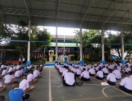 บรรยากาศเปิดภาคเรียนที่1ปีการศึกษา2563